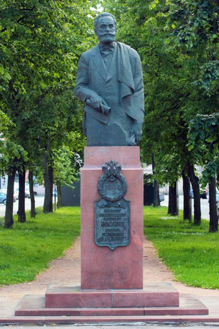 SAINT PETERSBURG, RUSSIA - JULY 4, 2017: Monument to Ivan Pavlov